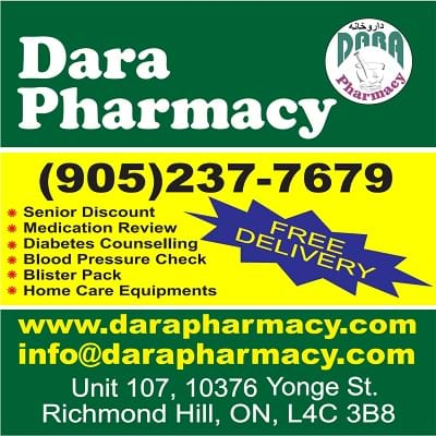 dara pharmacy